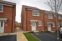 2 bedroom home to rent in Lodge Farm Chase...