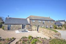 Raginnis Barn Conversion for sale