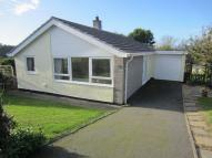 2 bedroom Detached Bungalow for sale in Gwelfor Estate...