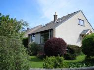 12 Windermere Road Detached Bungalow to rent