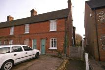 End of Terrace property to rent in Kiln Road...