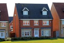 5 bed Detached property for sale in Hillbrook Crescent...