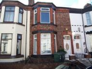 Amery Grove Terraced property to rent