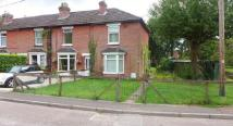 house to rent in MILL LANE - CENTRAL...