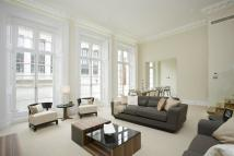 2 bedroom Flat in Princes Gate, London, SW7