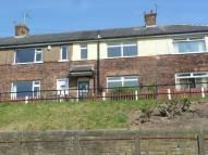Backhold Lane Town House to rent