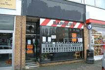 Commercial Property to rent in Goring Road, Worthing