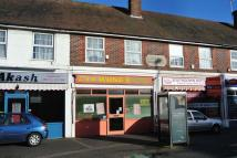 property for sale in Freehold, Shop,  Business and Self-Contained Flat for Sale