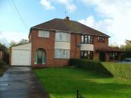 semi detached house to rent in Linden Close, Bridgwater