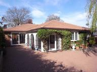 4 bed Detached Bungalow for sale in Mcmullen Road...