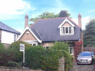 Blackwell Lane Detached Bungalow for sale