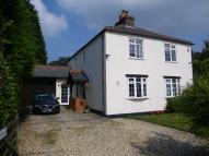 Hillview Cottage Detached house for sale