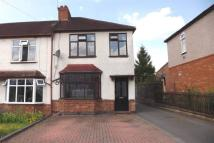 3 bedroom Terraced house to rent in Burnsall Grove, Coventry...