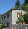 Detached home in Fivizzano, Lunigiana...