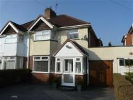 semi detached property in Callowbrook Lane, Rubery...