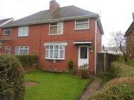 3 bedroom semi detached property for sale in Beacon Close, Rubery...