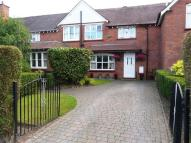 The Laurels Rednal Hill Lane Mews for sale