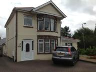 2 bedroom Flat in Pantmawr Road...