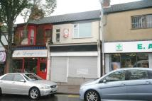 Commercial Property for sale in St. Peters Avenue...