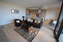 2 bedroom Apartment in Kings Cross Art House...