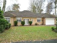 2 bedroom Detached Bungalow for sale in 2 Acer Grove...