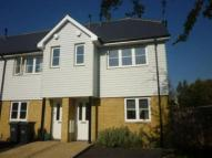 2 bedroom End of Terrace property in BOROUGH GREEN