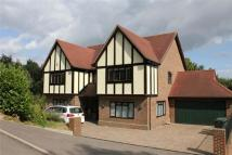 6 bed Detached property for sale in St Kitts Close...