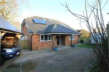 4 bed Detached home for sale in Gatelands Drive...