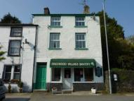 property for sale in Greenodd Village Bakery, Greenodd, Ulverston, Cumbria