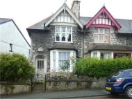 2 bed End of Terrace house in 1 Gillinggate, Kendal...