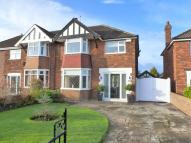 3 bed semi detached property in Howlett Road, Cleethorpes