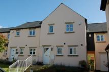 2 bedroom Terraced home to rent in 5 Cark House Court...