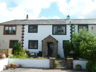 16 Spittal Farm Wigton Cottage for sale