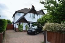 semi detached house in Long Lane, Upton, Chester