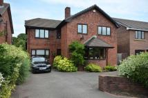 4 bedroom Detached property for sale in Holywell Road, Ewloe