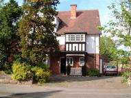 1 bed Ground Flat to rent in Wake Green Road...