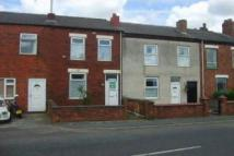 Terraced house in Smallbrook Lane, Leigh
