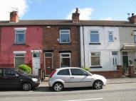 2 bedroom Terraced home to rent in Soughers Lane Ashton In...
