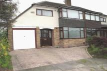semi detached home to rent in Tarn Close...
