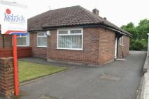 2 bed Semi-Detached Bungalow in Rookery Drive, Rainford...