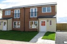 new home in Lewisham Road...