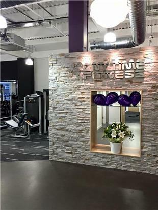 Anytime Gym