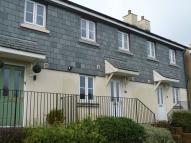 Liskerrett Road Terraced property to rent