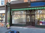 Commercial Property to rent in Connaught Avenue...