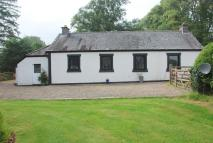 Farm House in Felinfach, SA48