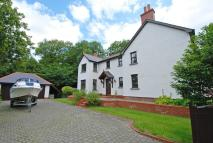Llangoedmor Country House for sale