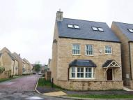 Detached house for sale in Porters Lane...