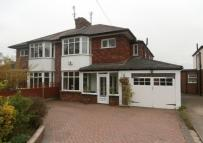 Humberdale Drive semi detached house for sale