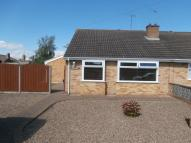 Semi-Detached Bungalow in Loxley Green...
