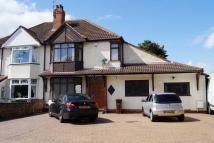 Lichfield Road semi detached house for sale